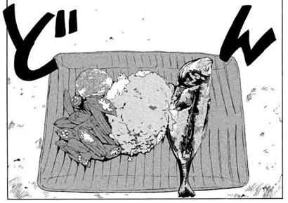 海月姫14巻111ページ