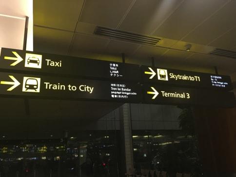 チャンギ空港から出たら電車(MRT)に乗ろう