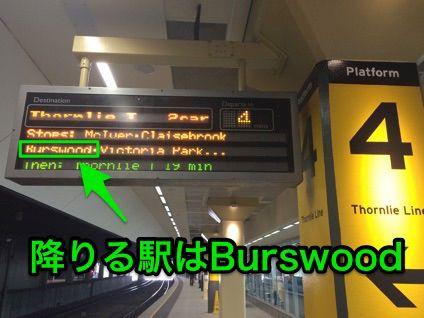 降りる駅はBurswood