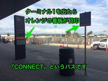 パース空港からパース市内へはターミナル3からバスで