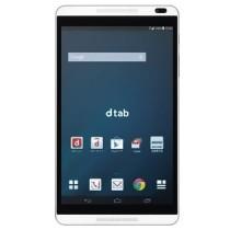 ドコモのdTab d-01Gが維持費も安く投げ売り中。タブレットが欲しいドコモユーザへ