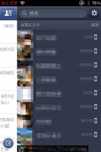 Facebookのログイン時間02