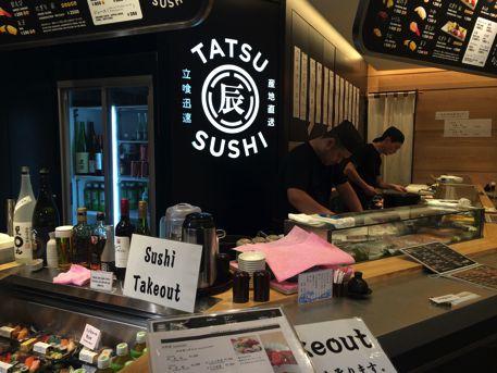 成田空港第三ターミナルにあるTATSU SUSHI