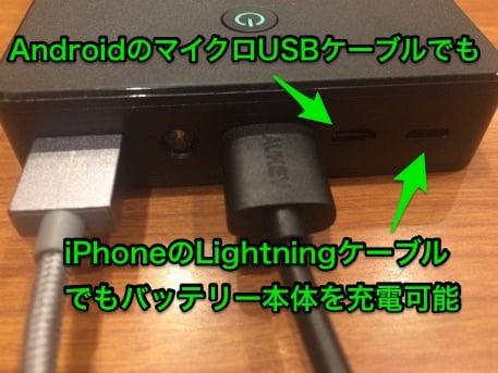 Aukey PB-N36 モバイルバッテリー
