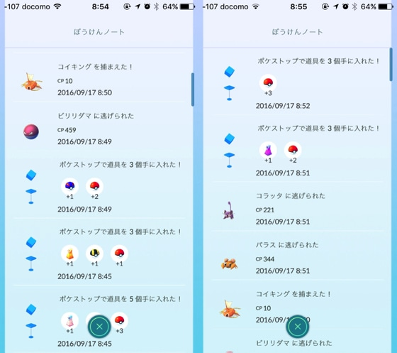 Pokemon GO Plusで捕まえたポケモン03