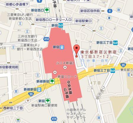 新宿-響00