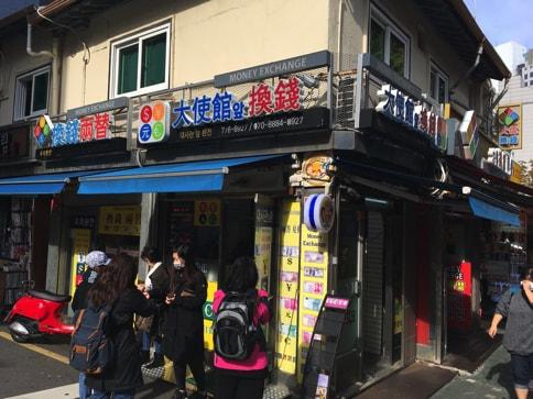 韓国のソウル・明洞でウォンから日本円の両替レートが最も良かった換金屋12