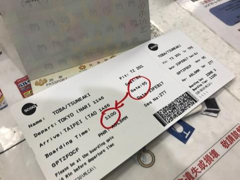 成田空港のスクートTZ201便のチケット01