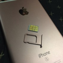 【0 SIM by So-net】月間500MBまで0円の格安SIMをSo-netがリリースか