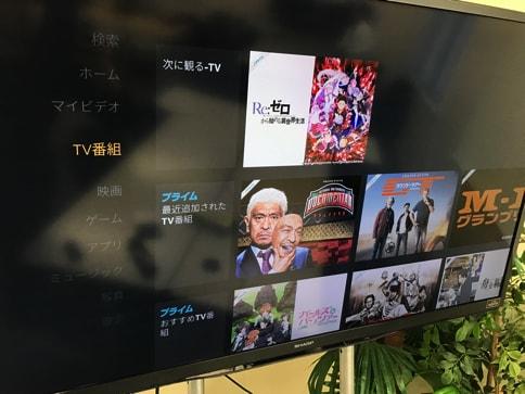 Fire TV Stickの操作・メニュー画面01