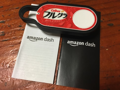 Amazon Dash Button02