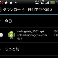 【mobogenie】Androidにウィルスが?apkファイルが勝手にダウンロードされる