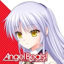 Angel Beats!のアドベンチャーゲーム「Angel Beats! 1st beat」が発売決定