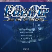 伝説の神ゲー「Infinity」シリーズが今だけ無料!ダウンロードを!