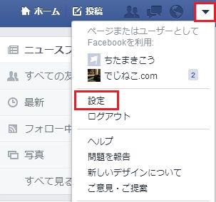 Facebook-PC01