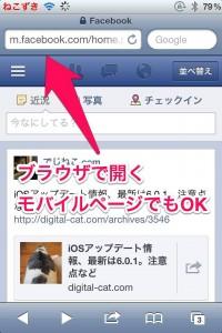 Facebook05