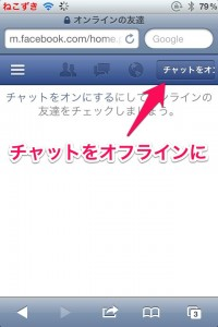 Facebook06_compressed