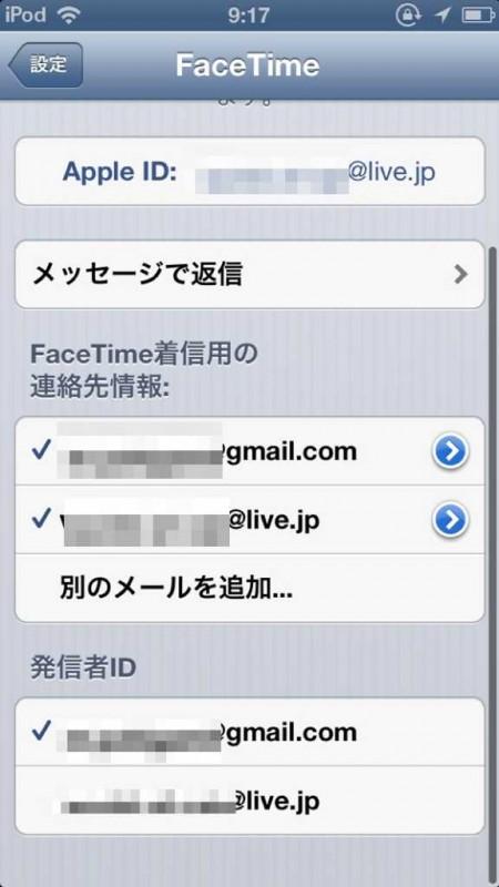 Facetime01