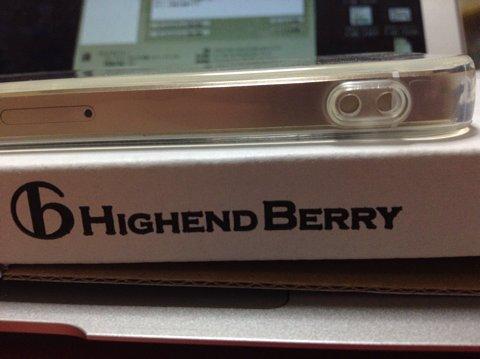 Highend berry05