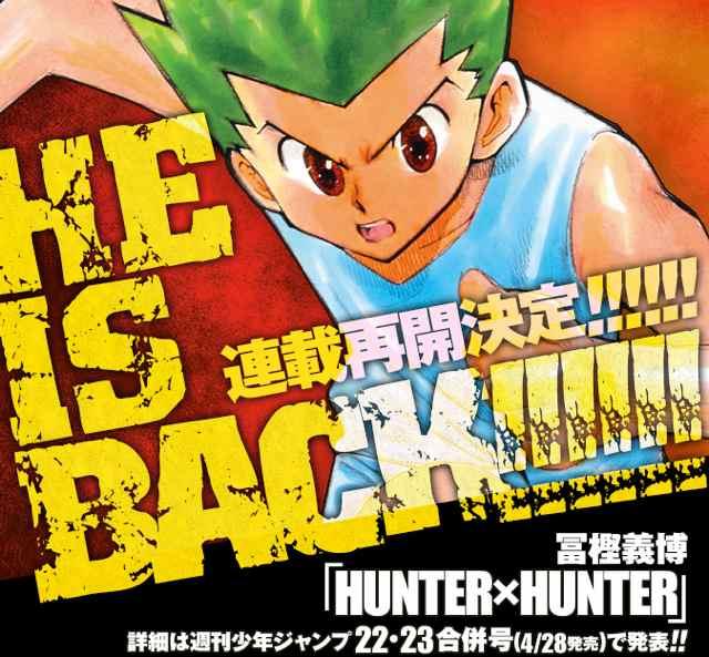 Hunter-Hunter-Restart01