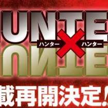 Hunter-Hunter-Restart02