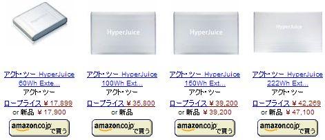 HyperJuice02