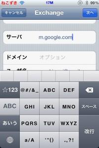 Gmailサーバ