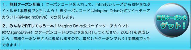 Infinity01
