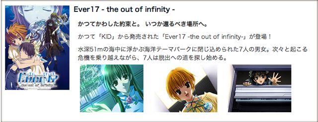 Infinity02