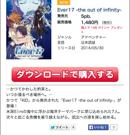 Infinity03
