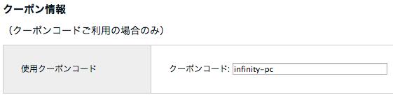 Infinity06