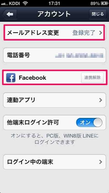 LINE-data04