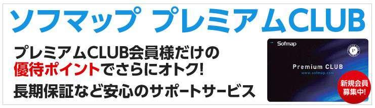MacbookAir2013-06