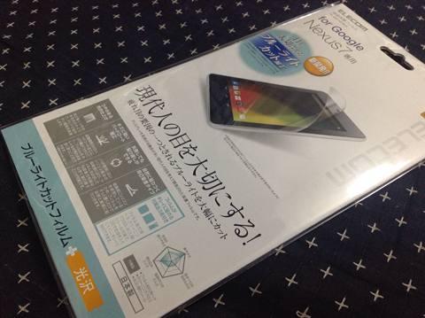 Nexus7-06