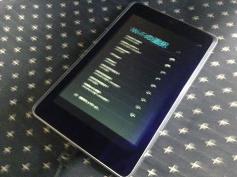 Nexus7-08