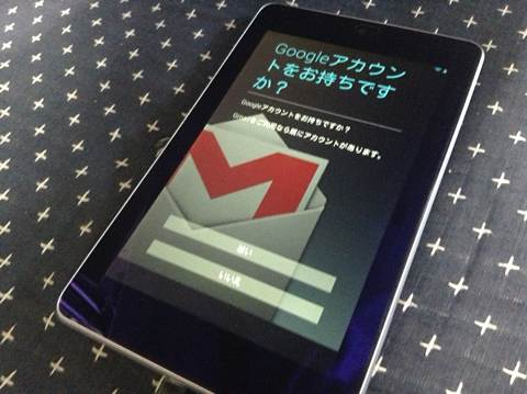 Nexus7-09