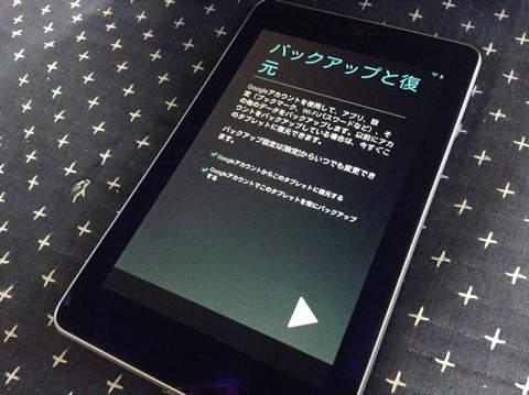 Nexus7-10
