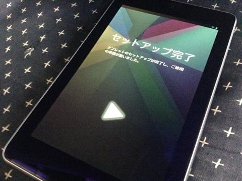 Nexus7-12