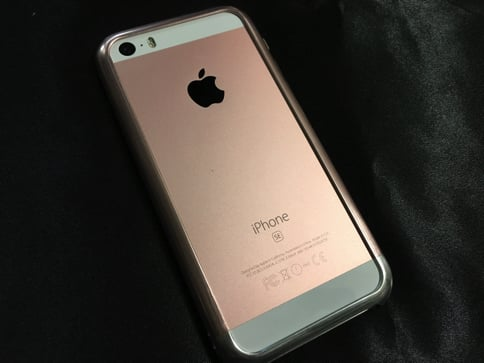 SQ Duralumin Bumper for iPhone SE