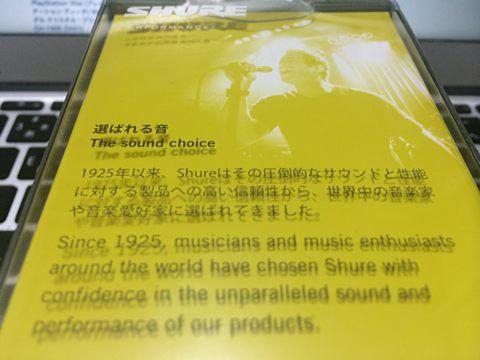 Shure-se112-03