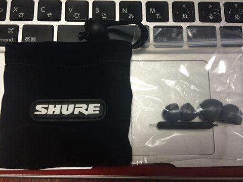 Shure-se112-06