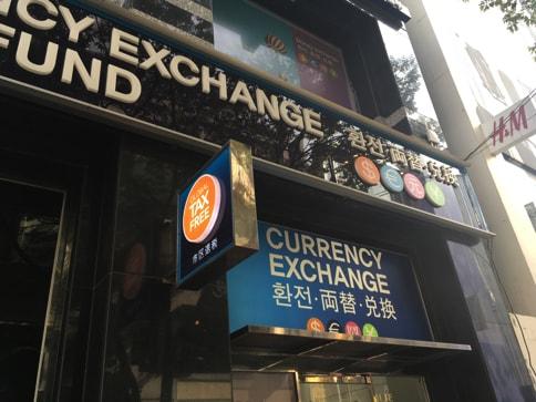 韓国のソウル・明洞でウォンから日本円の両替レートが最も良かった換金屋21