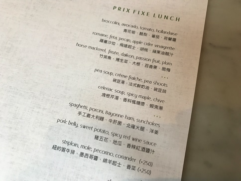 台北で最先端の創作欧風料理が食べられるレストラン「ACHOI」でランチを食べてきました02