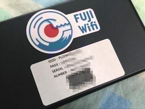 月間100GB使い放題!FUJI_Wifiは速度制限なし・月額3_348円・解約無料のモバイルWi-Fiルータ18