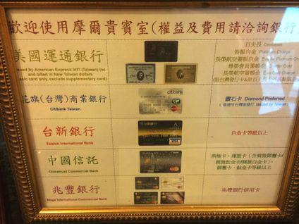 中国系の銀行のクレジットカードが必要