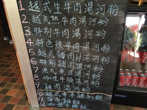 キュランダの中華料理屋