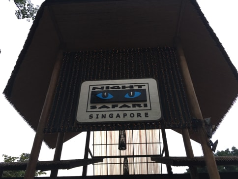 シンガポールのナイトサファリの入り口