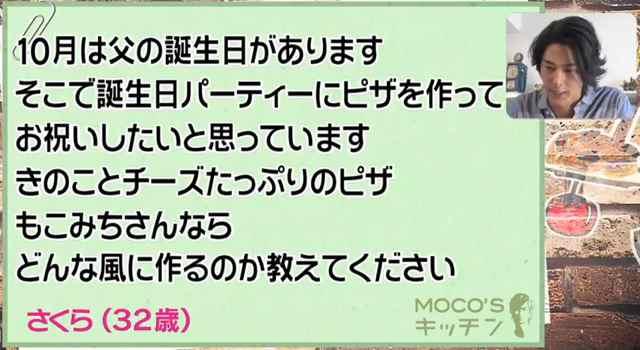 MOCO'Sキッチン01