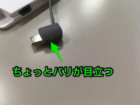 dodocool超薄型モバイルバッテリーの欠点はバリが目立つ所