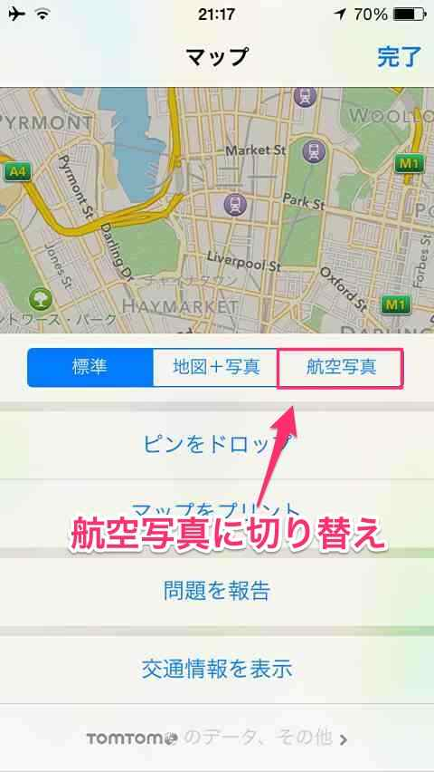 iOS-夜景01